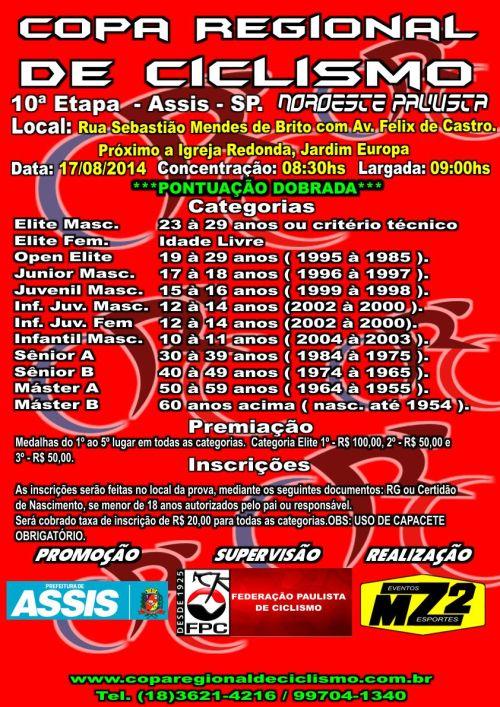 CRC17-08